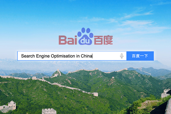 seo in china banner 600x400