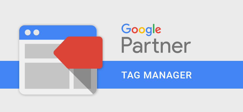 2016 Google Tag Manager